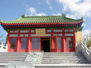 Mahayana Temple is one of the first of its kind on the East Coast. Besides serving the Buddhist community, the general public is invited to attend the lectures held every Saturday night.